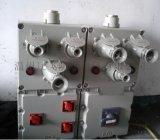 BXD51-5K防爆動力配電箱
