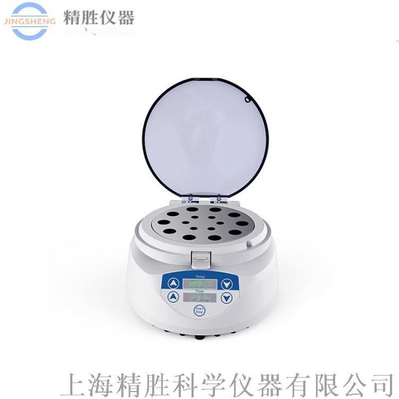 G100干式恒温器 干式恒温金属浴 干浴器