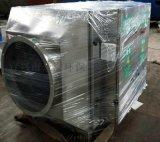 高效UV光解除臭設備 UV光解廢氣淨化設備