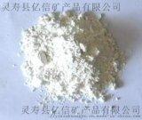饲料级200目碳酸钙 碳酸钙粉