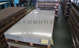 304 不锈钢板 不锈钢冷轧板 热轧板