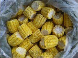 黑龙江玉米切段机 玉米切断机 玉米切块机