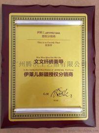 木质奖牌 授权牌 授权证书 广东**常规木质授权牌