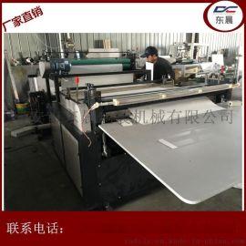【东晨厂家】全自动白板纸切片横切机 灰板纸横切机 卷筒纸切片机