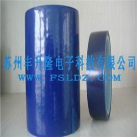 PE蓝色保护膜 电子产品保护膜 蓝色低粘保护膜 昆山厂家直供