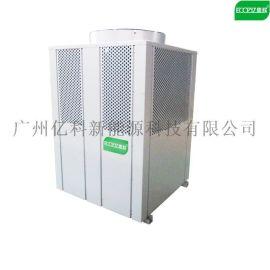 工业生产线专业热泵高温除湿设备组