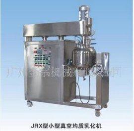 JRX-30L小型实验室移动式真空乳化机 自动化乳化机 实验室乳化机 举报