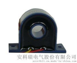微型电流互感器  安科瑞 AKH-0.66 W系列 列头柜