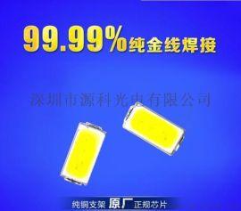 热销超高亮3014白光灯珠 led冷白光3014小功率贴片灯