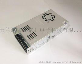 ac380v输入转dc220v输出开关电源300w 380V变220v隔离电源300w