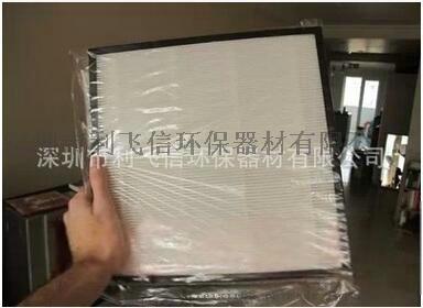 厂家供应光触媒HEPA过滤网