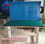 艾锐森直供挂板式工作台 重型工作台 榉木工作台