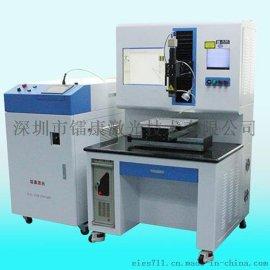 中山激光焊接机 金属不锈钢光纤传输激光点焊机