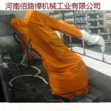 专业定制清洗机器人防护服佰路悍