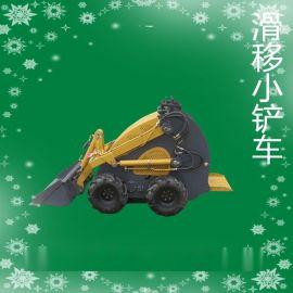 小型滑移装载机图片多功能滑移小铲车价格厂家药厂专用XIAO