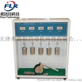 弗洛拉科技胶带持粘性测试仪_胶带持粘性试验机