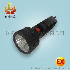 BAD301防爆强光工作灯,充电强光工作灯,充电强光工作灯