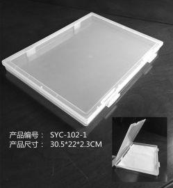 A4 PP文件盒塑料盒样品盒收纳盒 可依客户要求加印LOGO
