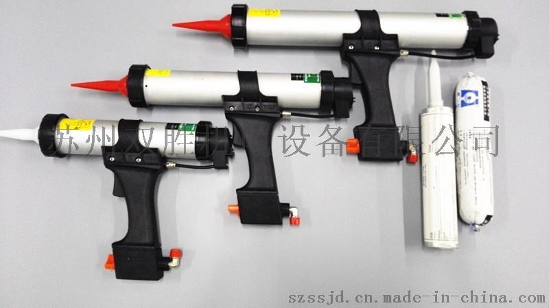 苏州供应Airflow II气动打胶枪 英国COX气动胶枪,气动玻璃胶枪,气动硅胶枪,气动结构胶枪,专业幕墙打胶枪包邮