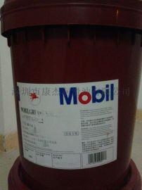 美孚潤滑脂 美孚XHP222高溫脂