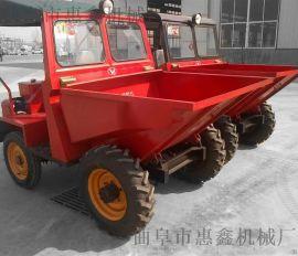 惠鑫柴油散料工程柴油自卸运输车