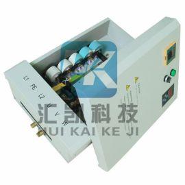 北京40KW变频电磁加热控制器厂家