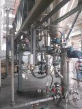 德鹏粉体 惰性气体气流粉碎机 气流粉碎机厂家直销