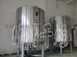 PLG盘式连续干燥设备 粉料烘干设备 节能型盘式烘干机 干燥设备