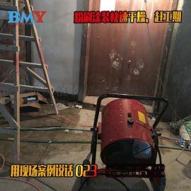 重庆永备牌柴油暖风机 装潢施工干燥升温暖风机 墙壁地面速干热风机 柴油暖风机出风高热除湿器