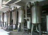 出售二手食品设备、不锈钢卧式、立式储罐、蒸发器、不锈钢烘箱