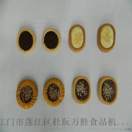 饼干灌巧克力设备XRT-2013