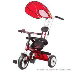 灿成童车 儿童三轮车安全脚踏男女手推宝宝小孩婴幼儿T019