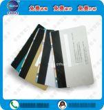 专业生产磁条卡 磁条会员卡 PVC磁条卡会员卡加密卡