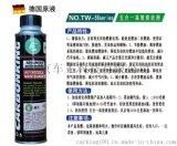汽车养护品/OEM代工  Carbonking德国碳王 五合一高效清洗剂