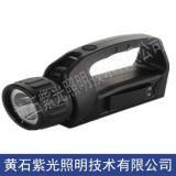 紫光照明YJ1016手提式强光巡检工作灯,YJ1016批发