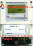MWH-8W计费型多功能电表(ADTEK)
