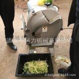 土豆快速切丝切片切丁机切菜机
