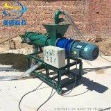 漏斗式固液分離機 螺旋擠壓機廠家 養豬場專用