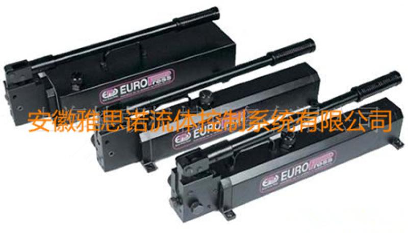 EUROPRESS  压手动泵/  压手动液压泵