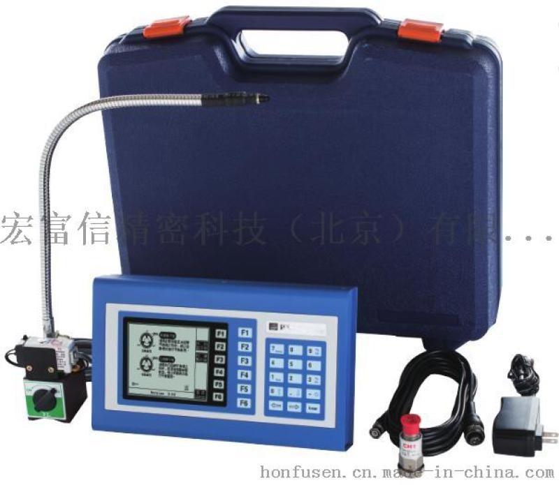 砂輪動平衡儀 臺灣製造 方便使用