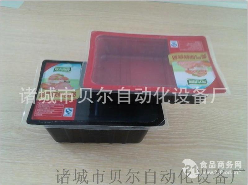 蔬菜气调包装机,鲜肉气调包装机,水果气调包装机