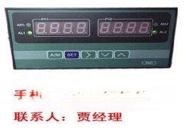 ZWP-D823,香港正润,双回路数显表图片接线