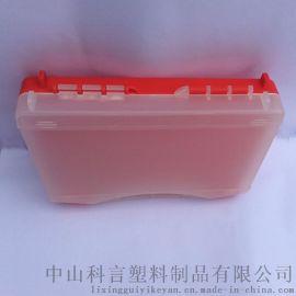 厂家直销手提PP系列塑料包装盒 精密仪器仪表塑胶盒 小号零件收纳盒 ky001