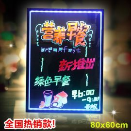 索彩VDK8060电子荧光板LED发光黑板手写板广告牌七彩写字广告板手写荧光板 电子黑板