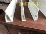 母猪产床漏粪板,玻璃钢地板梁厂家直销