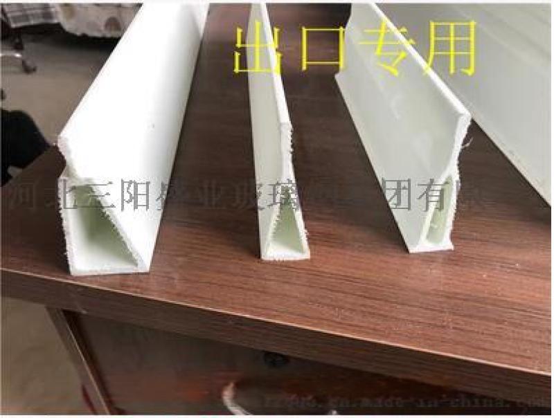 母豬產牀漏糞板,玻璃鋼地板樑廠家直銷