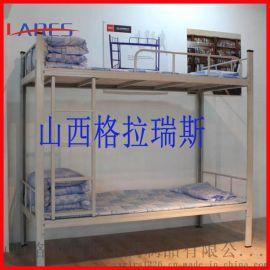 山西太原钢制上下双层床 公寓床 员工宿舍铁架子床
