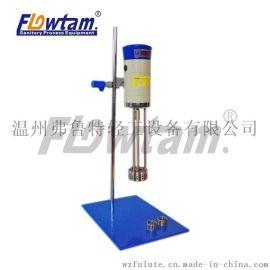 FJ300-S数显 实验室不锈钢乳化机实验室真空均质机 小型均质设备