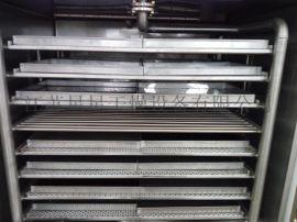 方形真空干燥机 食品低温干燥设备