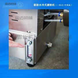 水冷磨粉机、磨粉机生产厂家、磨粉机价格、粉碎机厂家